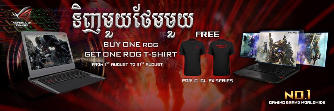 ASUS ROG Promotion
